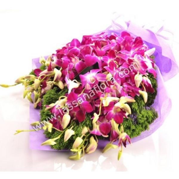 PURPLE PERFECTION - Congratulations - in Sri Lanka