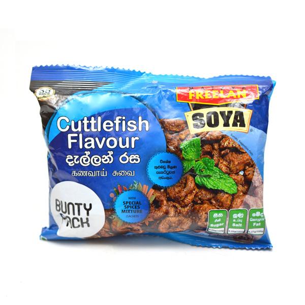 FREELAN CUTTLE FISH SOYA 50G - Grocery - in Sri Lanka