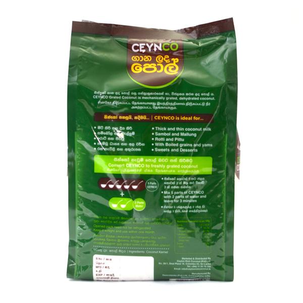 CEYNCO GRATED COCONUT - 1kg (10 Coconuts) - Grocery - in Sri Lanka