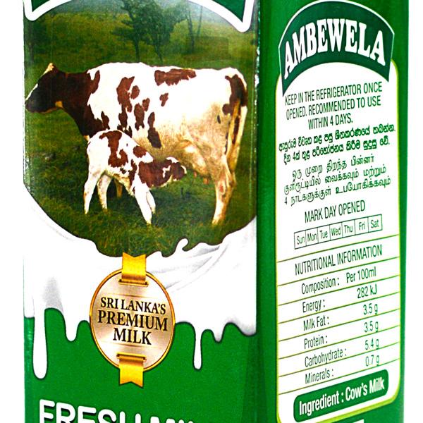 AMBEWELA FRESH MILK 1LT - Grocery - in Sri Lanka