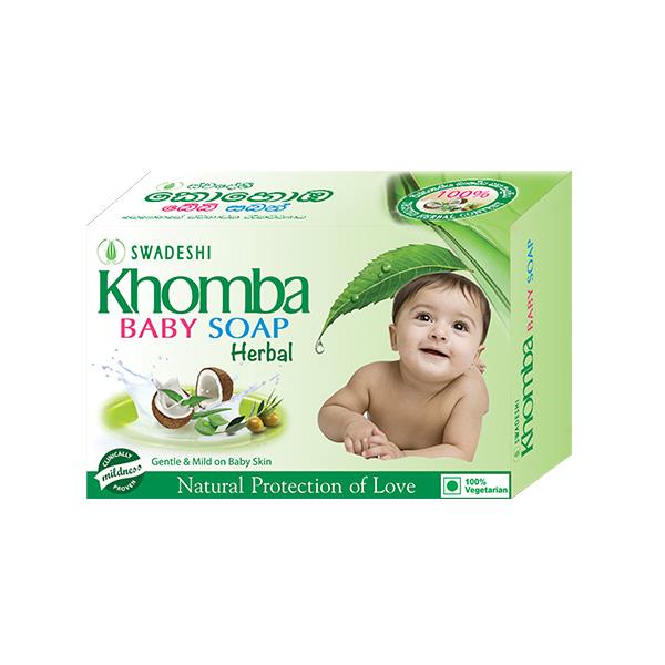 KHOMBA BABY SOAP HERBAL WITH KOHOMBA 90G - Baby Care - in Sri Lanka