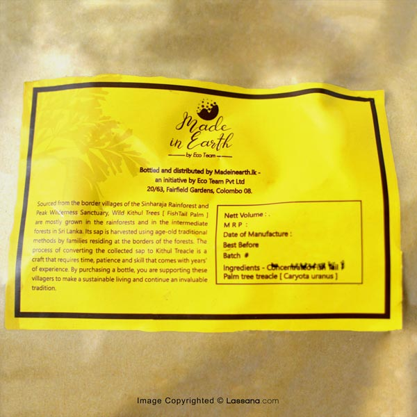 ECO TEAM PURE NATURAL KITHUL JAGGERY  1KG - Snacks & Confectionery - in Sri Lanka