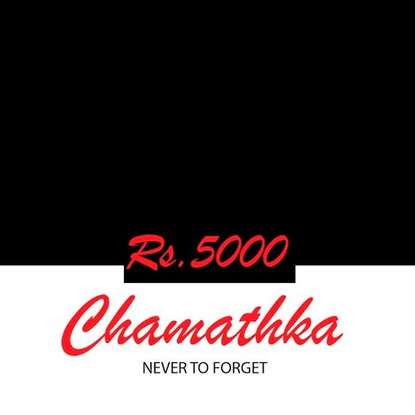 Chamathka Gift Voucher - Rs.5000 - Clothing & Fashion - in Sri Lanka