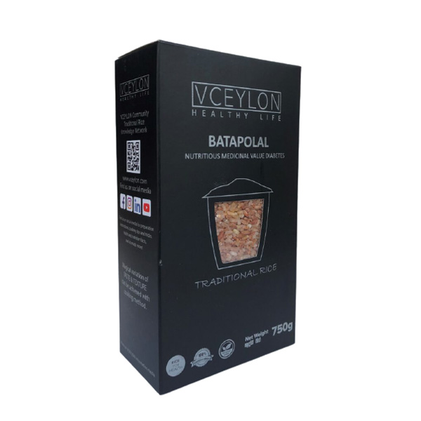 VCEYLON BATAPOLA LITE PREMIUM PACK 750G - Grocery - in Sri Lanka