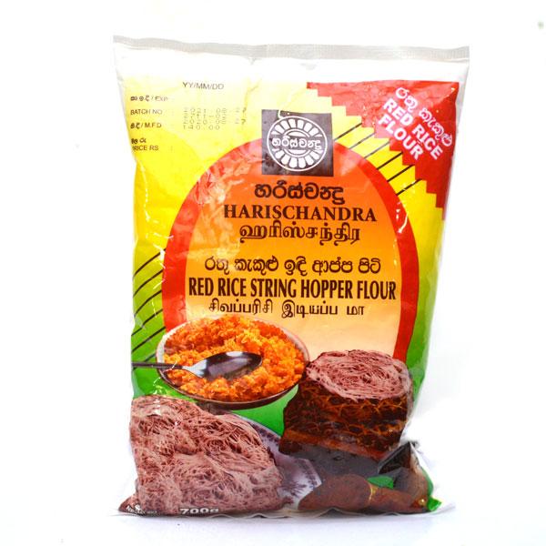 HARISCHANDRA RED RICE STRING HOPPER FLOUR - 700G - Grocery - in Sri Lanka