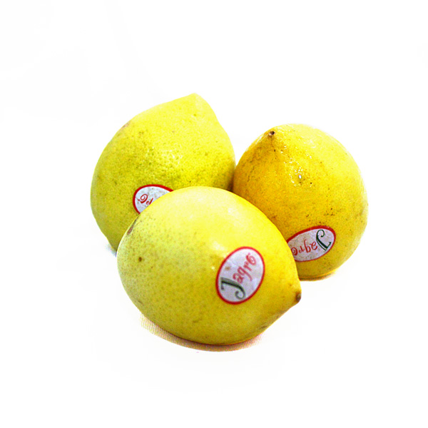JAGRO LEMON - 250G - Vegetables & Fruits - in Sri Lanka