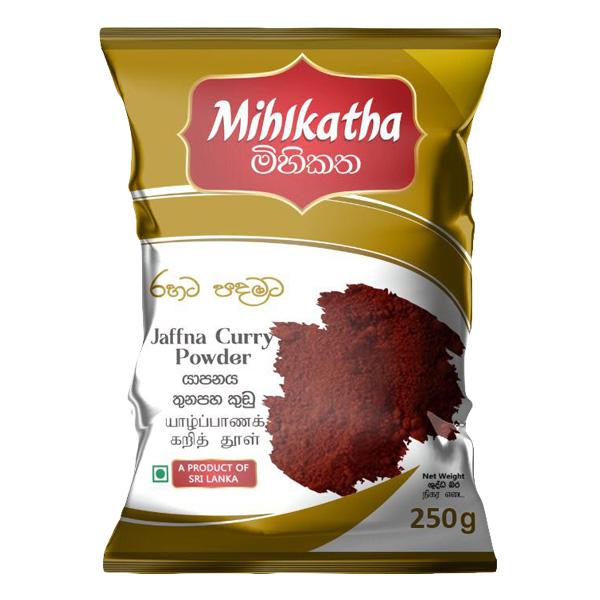 MIHIKATHA JAFFNA CURRY POWDER 250G - Grocery - in Sri Lanka
