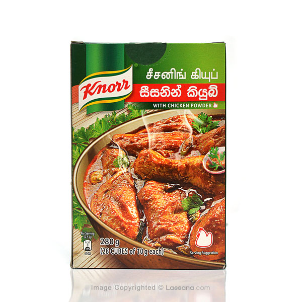 KNORR CHICKEN CUBE CONTAINER - 280G - Grocery - in Sri Lanka