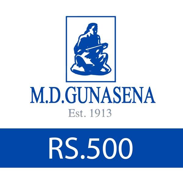 M.D Gunasena Gift Voucher Rs.500 - Book Shops - in Sri Lanka