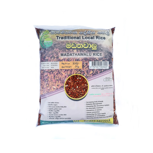 MADATHAWAALU RICE - 1KG - Grocery - in Sri Lanka