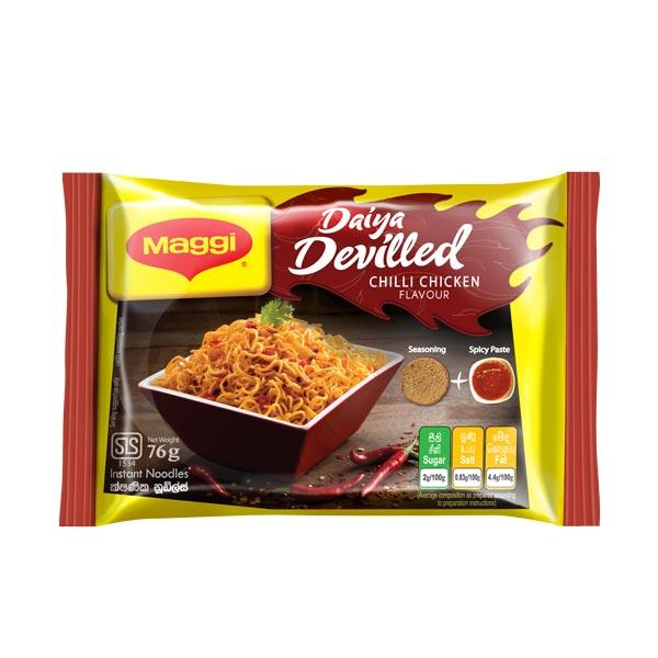 MAGGI  CHILI CHICKEN - 76G - Grocery - in Sri Lanka