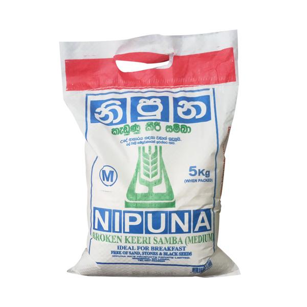 NIPUNA KEERI BROKEN RICE (කැඩුනු කීරී සම්බා) - 5kg - Grocery - in Sri Lanka