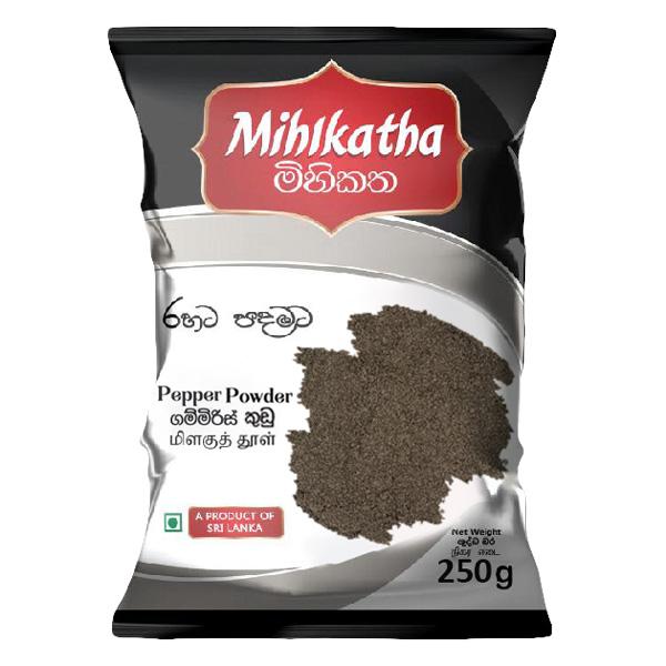 MIHIKATHA PEPPER POWDER 250G - Grocery - in Sri Lanka