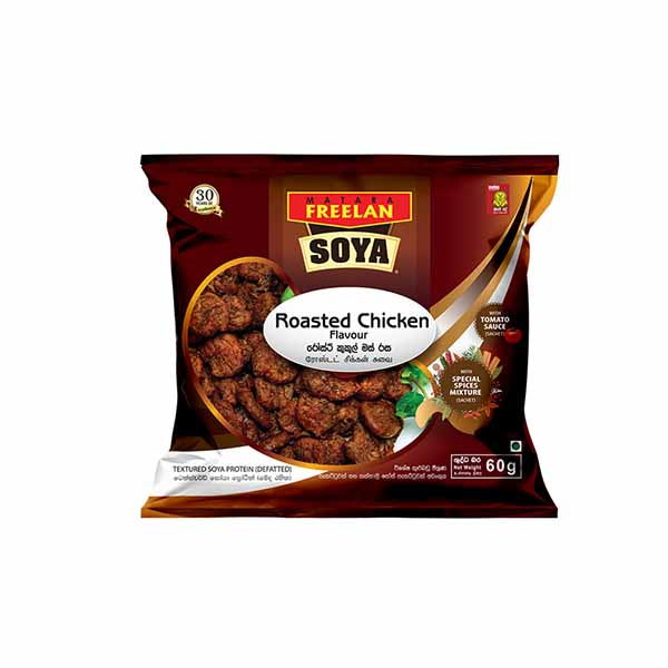 ROASTED CHICKEN SOYA 60G - Grocery - in Sri Lanka