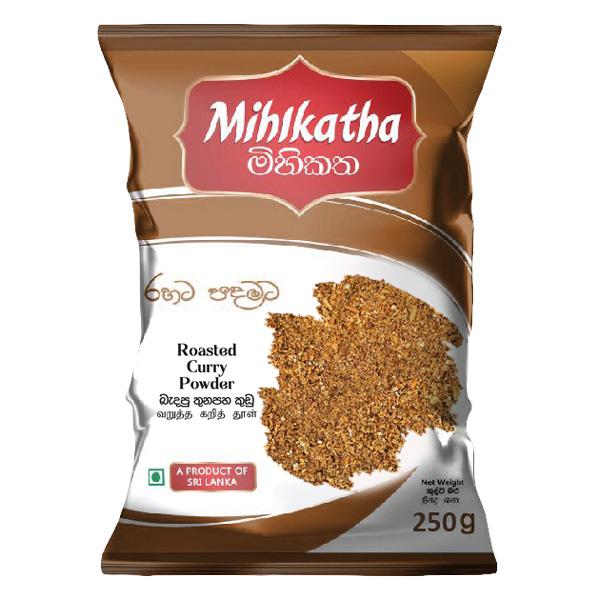 MIHIKATHA ROASTED CURRY POWDER 250G - Grocery - in Sri Lanka