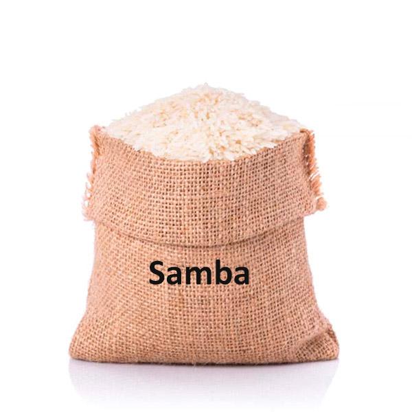 NIPUNA SUPIRI SAMBA RICE 1KG - Grocery - in Sri Lanka