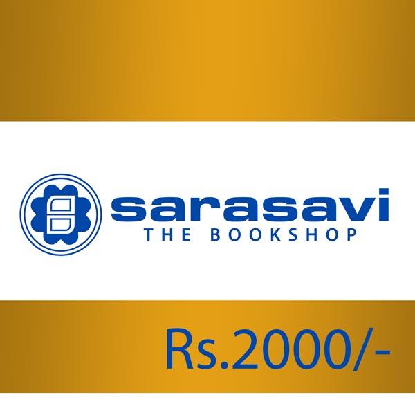 Sarasavi Book Shop Gift Voucher Rs.2000 - Book Shops - in Sri Lanka