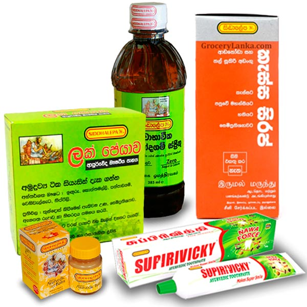 SIDDHALEPA PACK - Personal Care - in Sri Lanka
